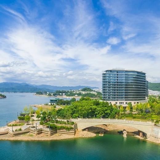 【杭州•千岛湖】绿城度假酒店 秋季2天1夜自由行套餐 商品图0