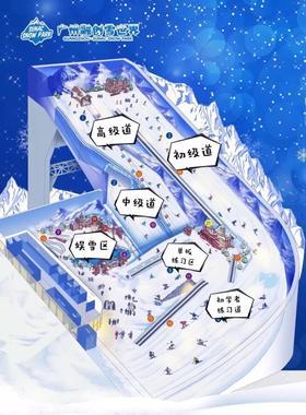 【SNOWHERO融创进阶训练营】广州站 20年10月30日-11月2日