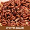 【为思礼】临安山核桃仁 香脆不沾手  2020年新籽 净含量110g*2罐 商品缩略图2