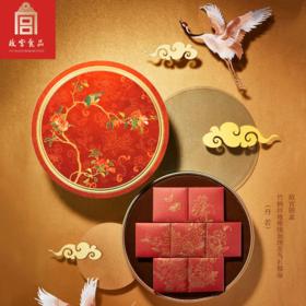 【锦绣故宫 福系中秋】故宫朕的心意月饼礼盒