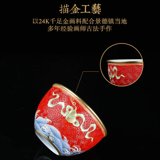 宝瓷林 手工雕刻江山万代直口单杯 商品图1