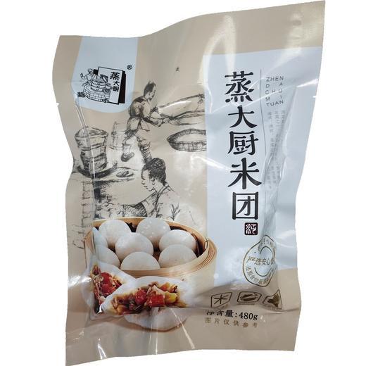 蒸大厨米团480g/袋(6个装) 商品图1