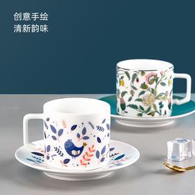 陶溪川 创意田园ins风欧式咖啡杯碟