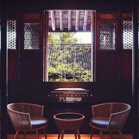 【绍兴·鲁镇】九间楼赏祊度假酒店 新店开业特惠套餐