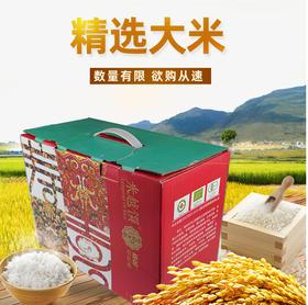 米越馔东北大米有机贡米活性洞藏煮粥福禄寿喜节日送礼盒装