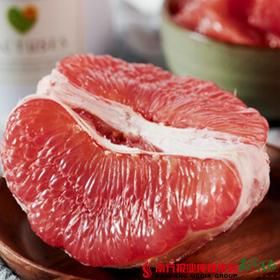 【珠三角包邮】龙鑫 礼盒装福建平和红肉蜜柚2粒  5斤±3两/箱(9月30日到货)