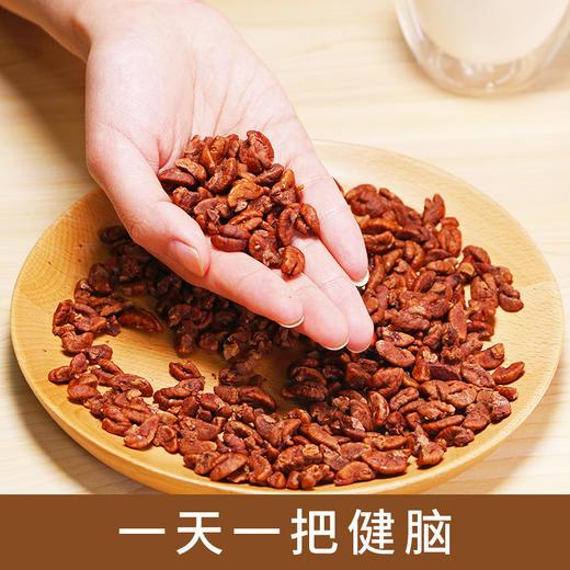 【为思礼】临安山核桃仁 香脆不沾手  2020年新籽 净含量110g*2罐 商品图3