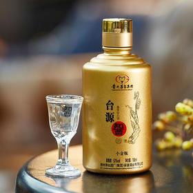 茅台 台源䣽酒小金瓶