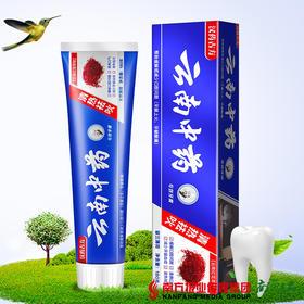 【珠三角包邮】云南 中药牙膏 180g/盒 5盒/份(次日到货)