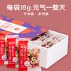 【优选 买1送1】艺福堂 桂圆红枣枸杞茶 独立小包 元气三宝茶 150g/盒 商品缩略图1