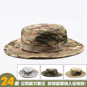 【舒适透气】多地形特种兵轻型奔尼帽