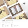 【积分加价购】[春夏礼盒·映夏茉莉花茶]映夏(红茶)50g+茉莉花茶(银针)50g 仅工作日发货 商品缩略图1
