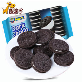 马来西亚进口Julies茱蒂丝香草味夹心巧克力饼干