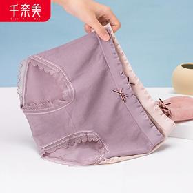 千奈美简约纯色中腰提臀三角裤柔软舒适蕾丝透气内裤两条装