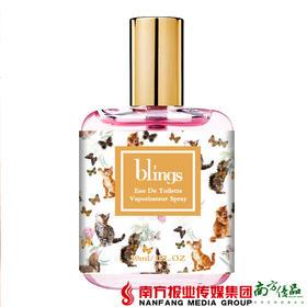 【全国包邮】blings 蓝风铃香水 30ml/瓶(72小时内发货)