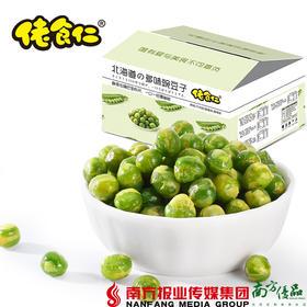 【全国包邮】佬食仁 北海道の豌豆子 408g/箱(72小时内发货)