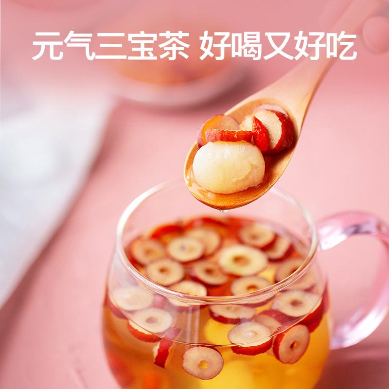 【优选 买1送1】艺福堂 桂圆红枣枸杞茶 独立小包 元气三宝茶 150g/盒 商品图2