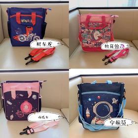 出口韩国剪标 学生补课学习手提袋儿童书包 帆布包