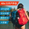【一款包的价格,到手3款不同的包】美国ARKADIA防水耐磨可拆卸双肩背包 商品缩略图1