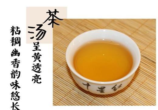 【竹山特产】十星红茶礼盒 一级高山红茶 陶瓷罐装 商品图3