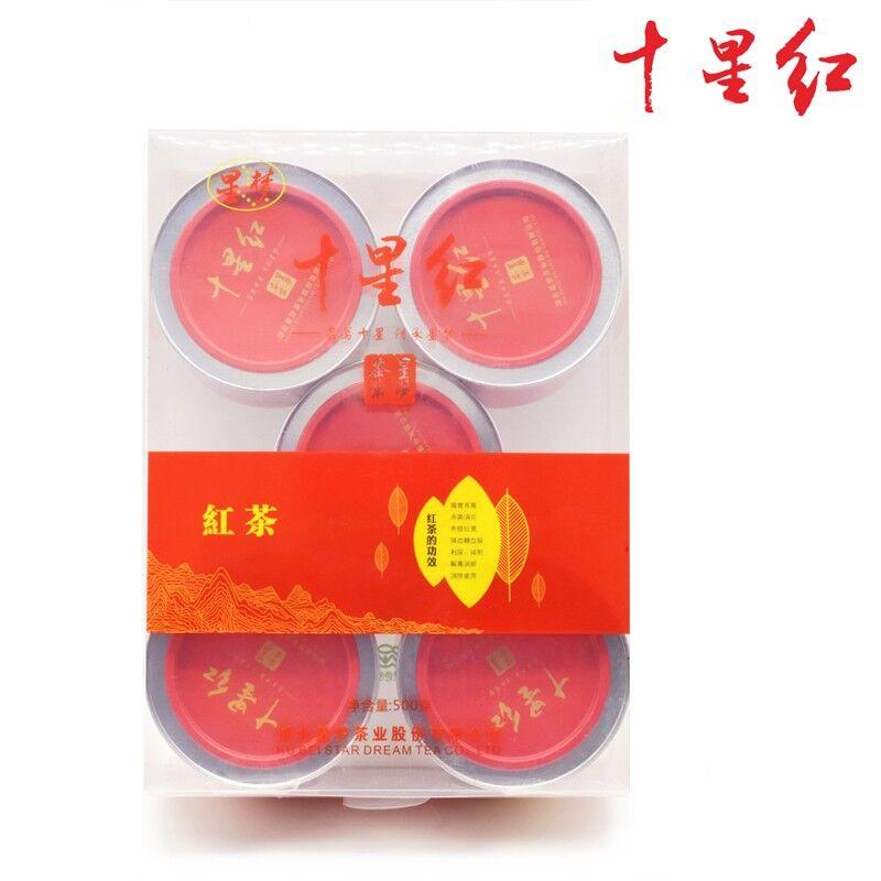 【竹山特产】十星红红茶星梦茶叶圆铁罐100g*5礼品茶 商品图2