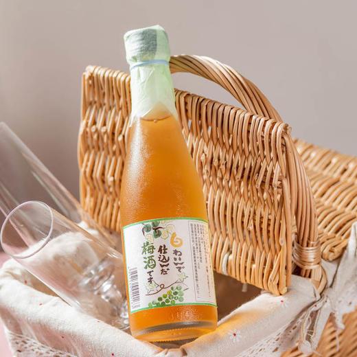 [太田葡萄梅酒]带有葡萄酒香气的酸甜梅酒  300ml/瓶 商品图9