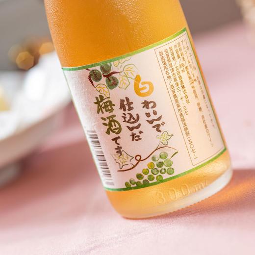 [太田葡萄梅酒]带有葡萄酒香气的酸甜梅酒  300ml/瓶 商品图8
