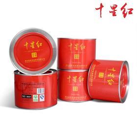 【竹山特产】十星红红茶星梦茶叶圆铁罐100g*5礼品茶