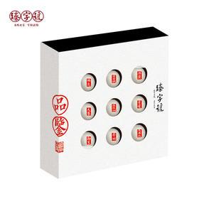 2020年云南臻字号九山真味 龙珠套装 9颗×8g共72g