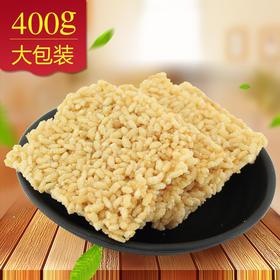【休闲零食】武当酥糯米锅巴/咸味小麻花