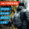 【一款包的价格,到手3款不同的包】美国ARKADIA防水耐磨可拆卸双肩背包 商品缩略图2