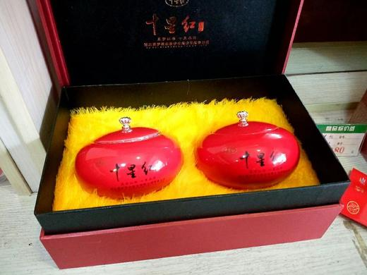 【竹山特产】十星红茶礼盒 一级高山红茶 陶瓷罐装 商品图2
