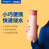 东菱DL-B1电热烧水壶便携式家用全自动保温一体小型迷你旅行加热烧水杯(粉色17号发货) 商品缩略图2