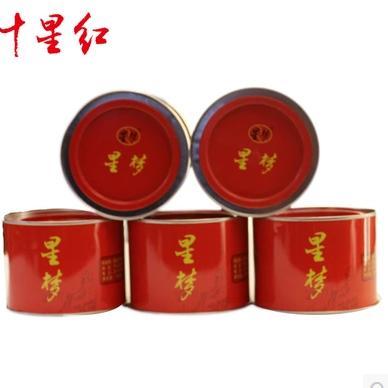 【竹山特产】十星红红茶星梦茶叶圆铁罐100g*5礼品茶 商品图1