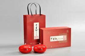 【竹山特产】十星红茶礼盒 一级高山红茶 陶瓷罐装