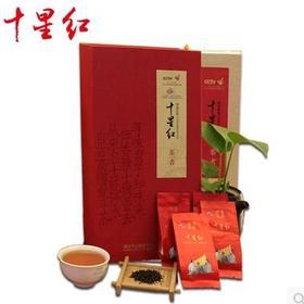 【竹山特产】十星红茶者功夫红茶一级礼盒装