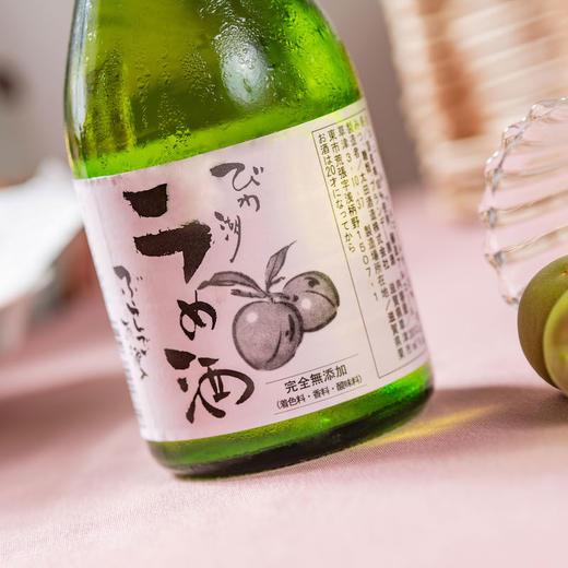 [太田葡萄梅酒]带有葡萄酒香气的酸甜梅酒  300ml/瓶 商品图6