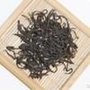 【竹山特产】十星红红茶星梦茶叶圆铁罐100g*5礼品茶 商品缩略图3