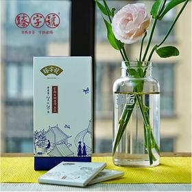 2019臻字号品鉴分享系列 韩版二十袋装袋泡茶40g/盒