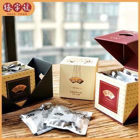 2019臻字号普洱茶 品鉴分享系列 臻未 精品古树袋泡茶20g 古树袋泡红茶