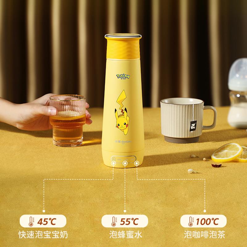 东菱DL-B1电热烧水壶便携式家用全自动保温一体小型迷你旅行加热烧水杯(粉色17号发货) 商品图1