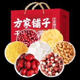 福礼2560g大礼盒 五谷滋养甜汤(灰枣银耳芡实红豆黄豆小米冰糖)