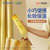东菱DL-B1电热烧水壶便携式家用全自动保温一体小型迷你旅行加热烧水杯(粉色17号发货) 商品缩略图6
