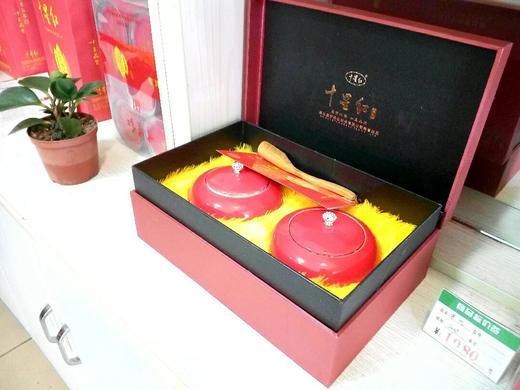 【竹山特产】十星红茶礼盒 一级高山红茶 陶瓷罐装 商品图1