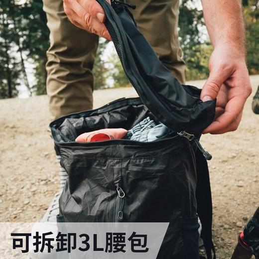 【一款包的价格,到手3款不同的包】美国ARKADIA防水耐磨可拆卸双肩背包 商品图5