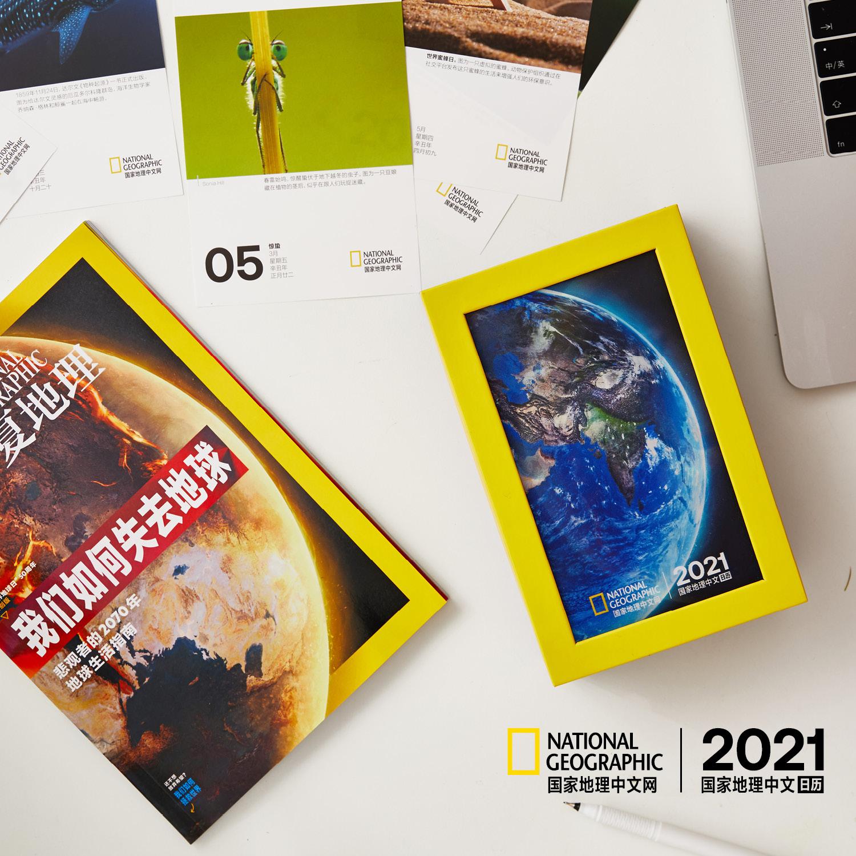 【2021美国国-家地理日历】National Geographic正版授权,365张大片365个纪念日,人人都是探险家 商品图2