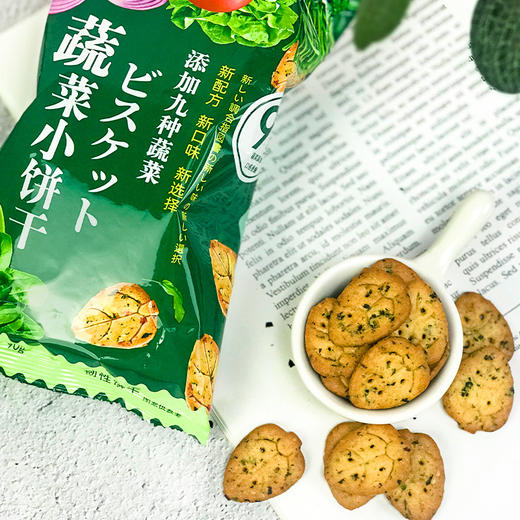 【买二送一、买五送三】九种蔬菜合一小饼干 营养饼干  网红休闲零食 多买多送 90g*1袋 商品图3