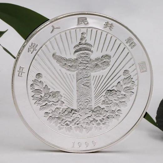 【央行发行】1999年富贵有余5盎司彩银币 商品图1