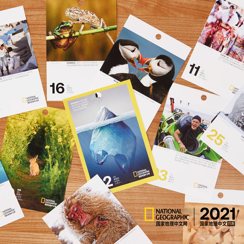 【2021美国国-家地理日历】National Geographic正版授权,365张大片365个纪念日,人人都是探险家 商品图5