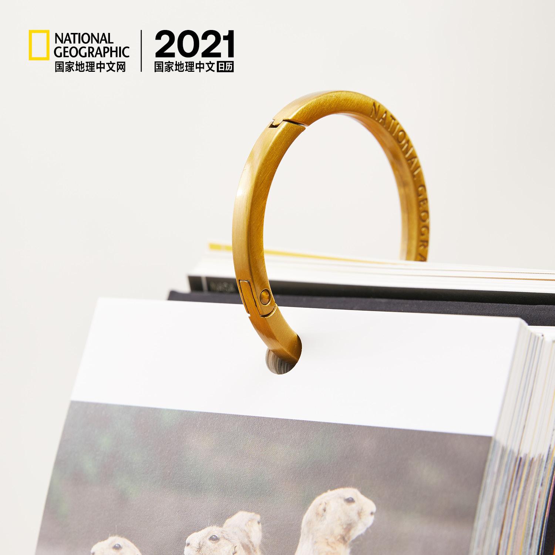 【2021美国国-家地理日历】National Geographic正版授权,365张大片365个纪念日,人人都是探险家 商品图8